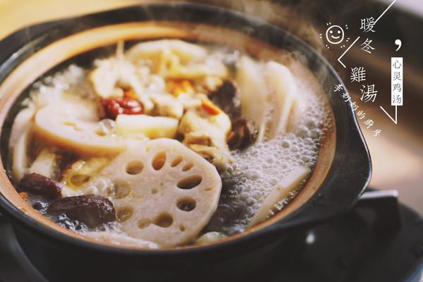 冬日暖心鸡汤的做法