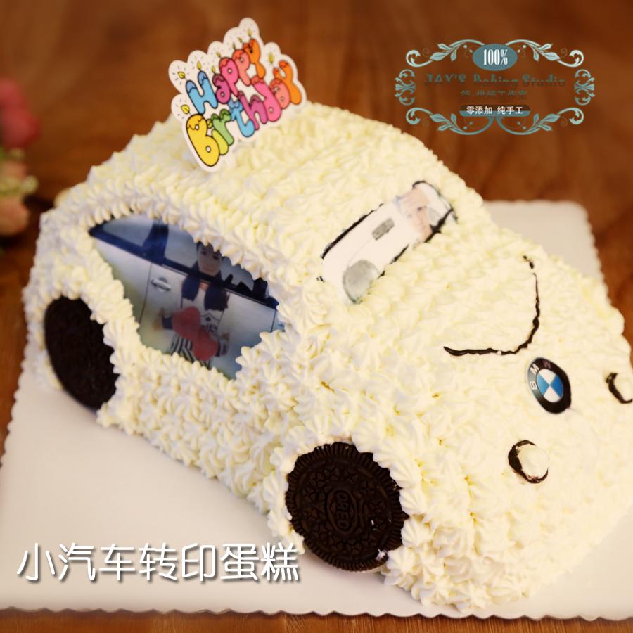 个性小汽车蛋糕的做法