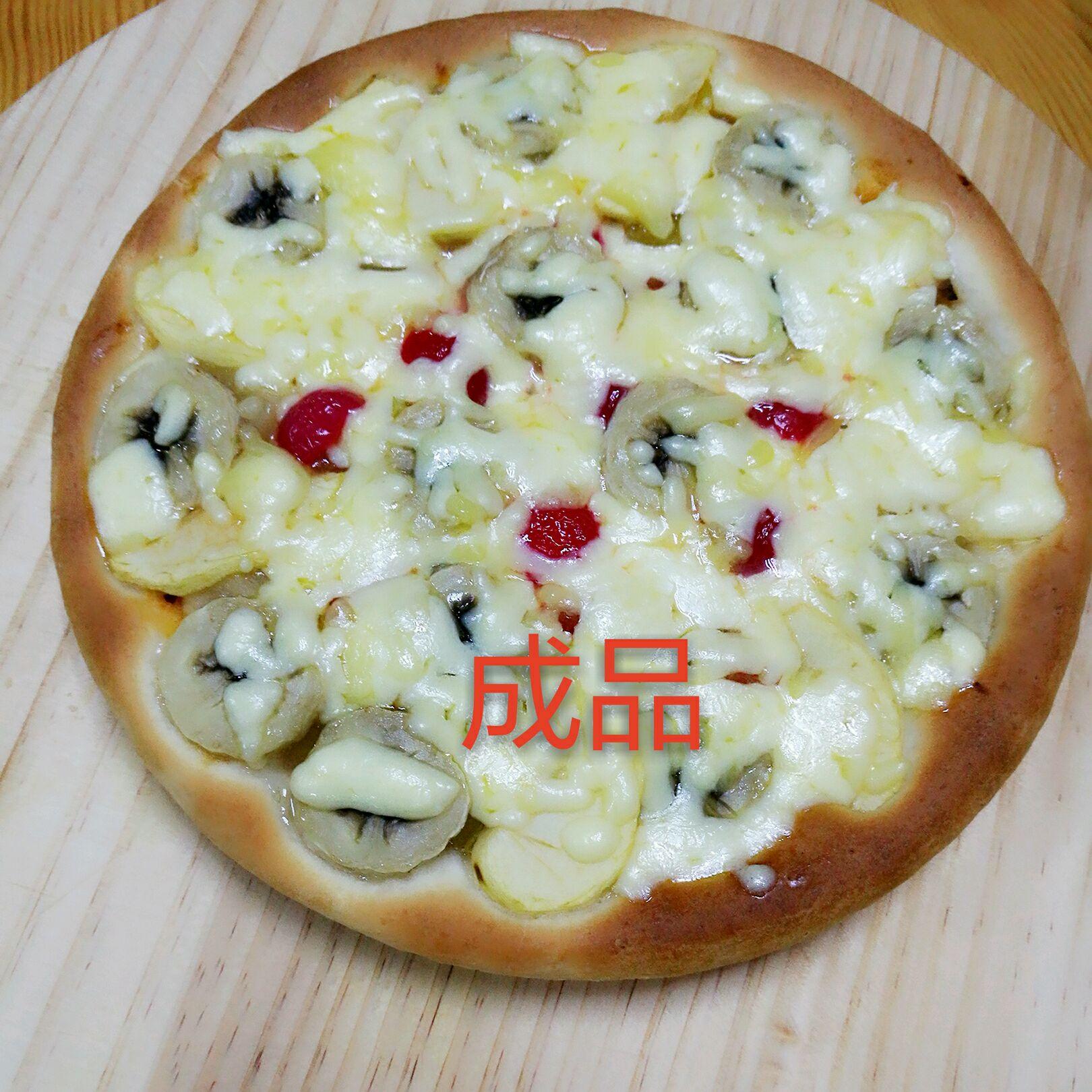 水果披萨的做法步骤