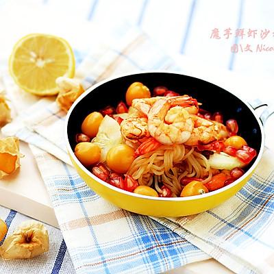 魔芋鲜虾沙拉
