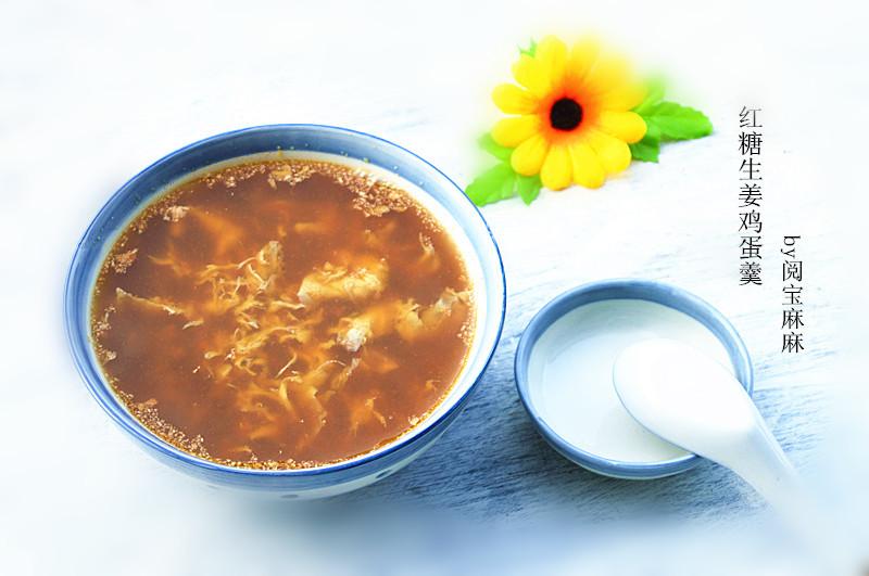 连日来的低温,让整个人都不好了,感冒,大姨妈,全身酸痛,于是就给自己煮了这碗比暖男更温暖的红糖生姜鸡蛋羹来暖暖身子,去去寒! 红糖的作用在于温而补之,温而通之,温而散之,也就是我们常说的温补了。生姜对外来的风寒、风寒咳嗽、胃寒呕吐具有有很好的治疗作用。两者相结合在一起,温和补气血、气血亏损、中气不足的人可以经常喝生姜红糖水。在医书上记载着,生姜红糖水具有非常多令人称奇的功效。它可以解热、发汗、健胃、镇咳、去痰,祛风,降血压、增强免疫力、抗菌等多种功效。