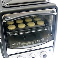 团购磅蛋糕杯--格兰仕百变金刚立式电烤箱试侨美食家柠檬