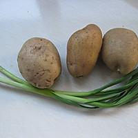 红烧土豆的做法图解1