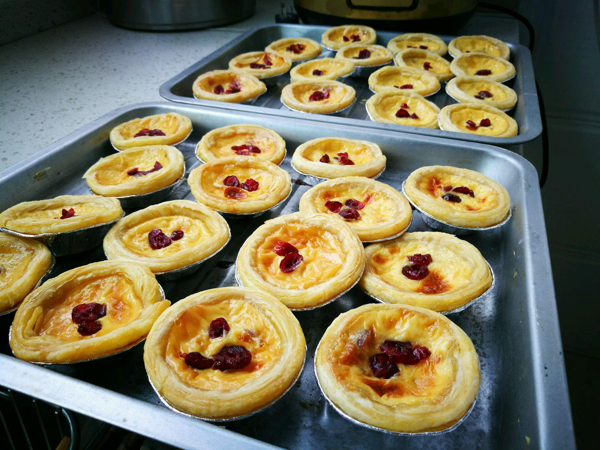 蔓越莓蛋挞的做法图解5