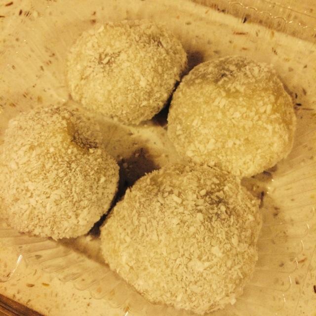 椰丝糯米团的做法图解1