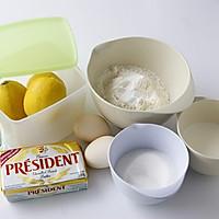 蛋糕磅柠檬杯--格兰仕百变一城立式电烤箱试又马来美食餐厅金刚南洋nuoi