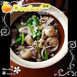青椒洋葱鱼卜煲的做法