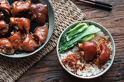 电饭煲猪蹄 | 日食记