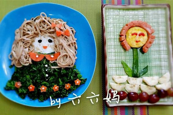 爱心早餐-花儿与公主的做法
