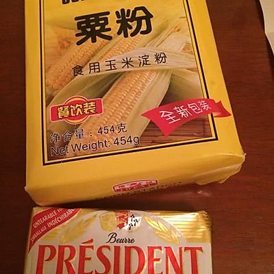 法式柠檬塔的做法_【图解】法式柠檬塔怎么做好吃