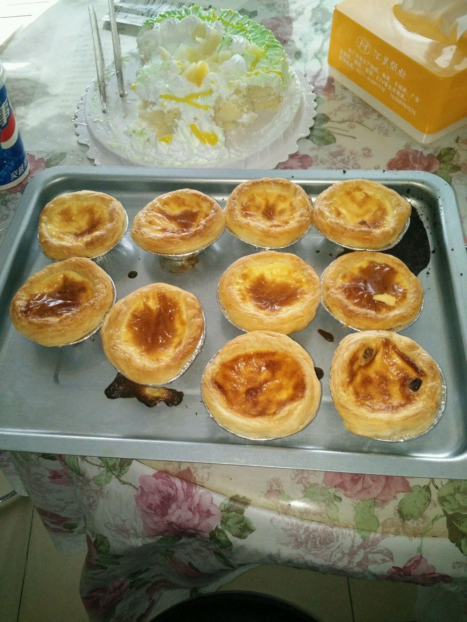 葡萄干蛋挞的做法图解1