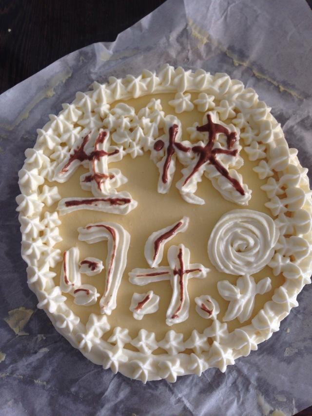 大理石芝士蛋糕(六寸)