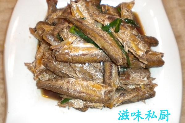 自制罐头沙尖鱼的做法