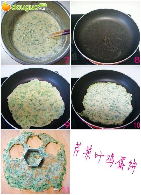 芹菜叶鸡蛋饼的做法图解7
