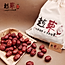 趁枣 若羌灰枣 1.5kg 经典布袋装(750g/袋*2袋)红枣上品小图2