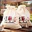 趁枣 若羌灰枣 1.5kg 经典布袋装(750g/袋*2袋)红枣上品小图5