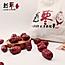 趁枣 若羌灰枣 1.5kg 经典布袋装(750g/袋*2袋)红枣上品小图4